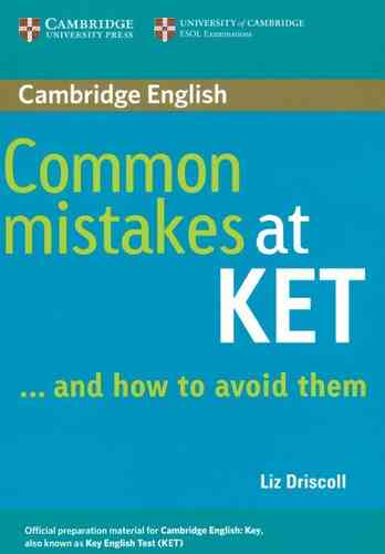 key english test for schools 1 audio free download